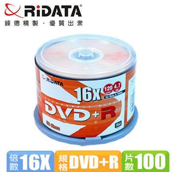 錸德RiDATA 16X DVD+R 4.7GB/100片