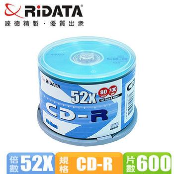 錸德RiDATA 52X CD-R白金片/600片