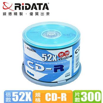 錸德RiDATA 52X CD-R白金片/300片