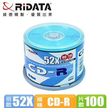 錸德RiDATA 52X CD-R白金片/100片