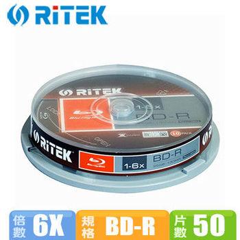 錸德RiTEK 6X BD-R 25G 藍光片 X版/50片