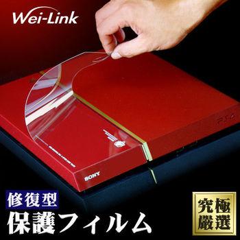 PS4潛龍諜影V:幻痛 主機專用機身保護貼-標準版_PF11