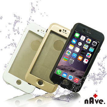 【nAve】iPhone6Plus防水手機殼