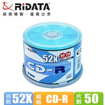 錸德RiDATA 52X CD-R白金片/50片
