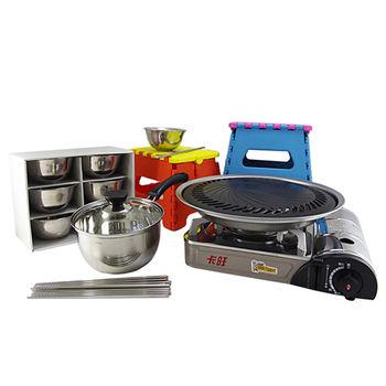 ☆豪華型烤肉5組合-款C☆卡旺-遠紅外線瓦斯爐K1-1200V+超級燒烤盤K1BQ-007+鍋+6組入碗筷+椅