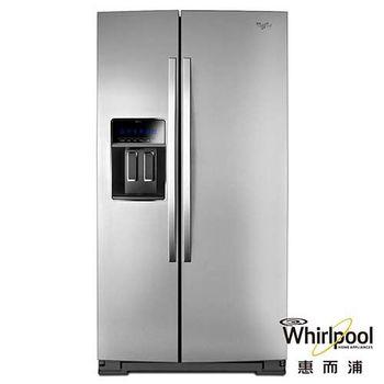 Whirlpool惠而浦701L對開門電冰箱 WRS973CIDM