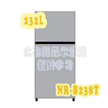 ★贈好禮★『Panasonic』 ☆ 國際牌 232公升雙門電冰箱NR-B238T