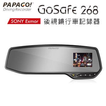 PAPAGO! GoSafe 268 SONY Exmor FullHD後視鏡行車記錄器