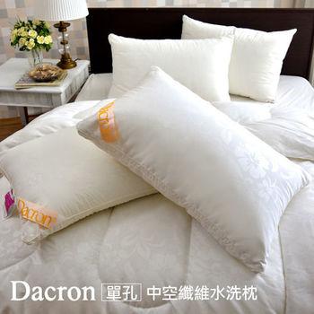 Yummyti (Dacron) 可水洗枕一入