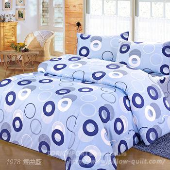 【Victoria】舞曲藍 防蟎雙人床包+枕套三件組