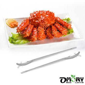 【OMORY】不鏽鋼兩用海鮮/蟹匙叉(2入)