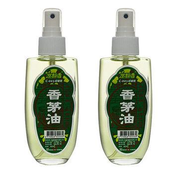 【室飄香】天然香茅油噴劑 100ml (C-003C)*2入