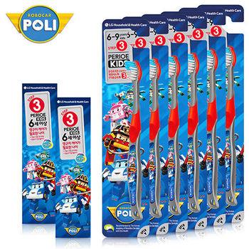 倍麗兒 波力 V型潔牙-兒童牙刷+兒童牙膏(口香糖口味)