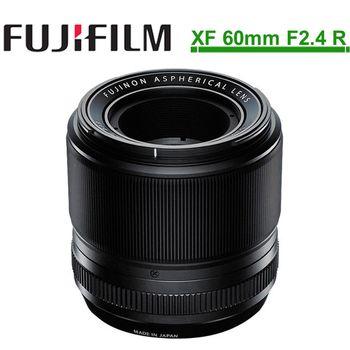 FUJIFILM XF 60mm F2.4 R 微距鏡頭(公司貨)