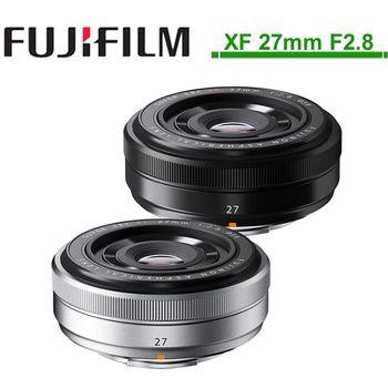 FUJIFILM XF 27mm F2.8 定焦鏡頭(公司貨)