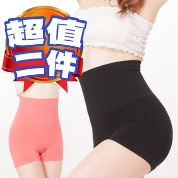 【JS嚴選】愛戀馬卡龍重機能超高腰魔塑褲(超值二件)