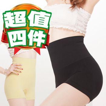 【JS嚴選】愛戀馬卡龍重機能超高腰魔塑褲(超值四件)