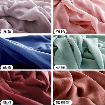 Moscova 棉麻純色唯美圍巾/披肩