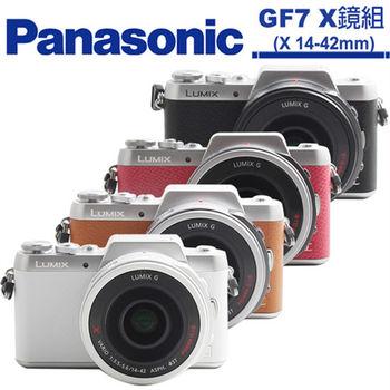 [64G+電包組]Panasonic GF7 X14-42mm 變焦X鏡組(公司貨)
