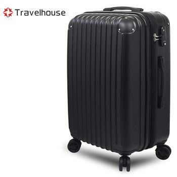 【Travelhouse】風行旅者 24吋電子抗刮ABS旅行箱(黑)