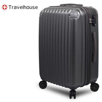 【Travelhouse】風行旅者 24吋電子抗刮ABS旅行箱(鐵灰)