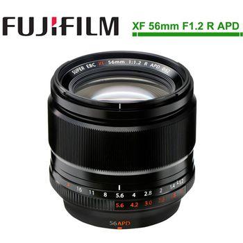 FUJIFILM XF 56mm F1.2 R APD 望遠定焦鏡(公司貨)