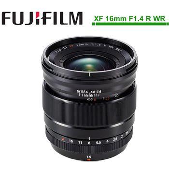 FUJIFILM XF 16mm F1.4 R WR 廣角定焦鏡頭(公司貨)