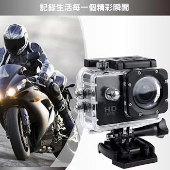 【Jimmy】1080p極限運動防水型汽機車兩用行車紀錄器