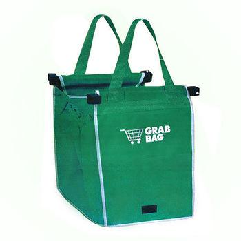 GRAB BAG超方便大環保購物袋(1盒2枚入)