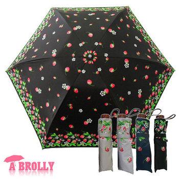 【A.Brolly】日式晴雨一級遮光降溫傘x2入組(4色任選)