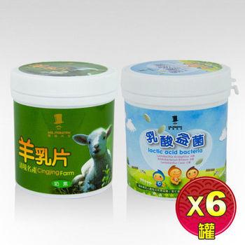 【強森先生】羊乳片(罐)X3、乳酸益菌(罐)X3