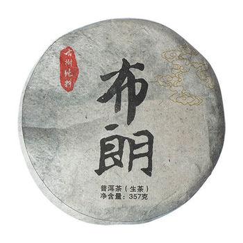 【沁意】高品質陳年普洱生茶! 2014年布朗青餅(357g/片)