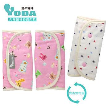 YoDa 和風輕柔四層紗口水巾-粉紅馬戲團