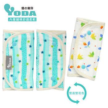 YoDa 和風輕柔四層紗口水巾-香草星空
