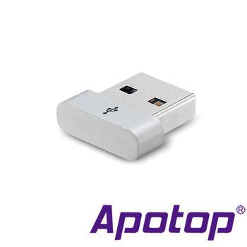 APOTOP USB3.0 64G迷你鋁製隨身碟 AP-U6+ (銀)