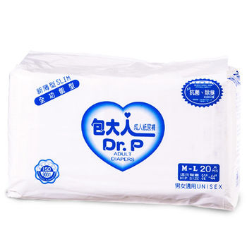 包大人 全功能 成人紙尿褲M~L(20片x6包/箱,共120片)