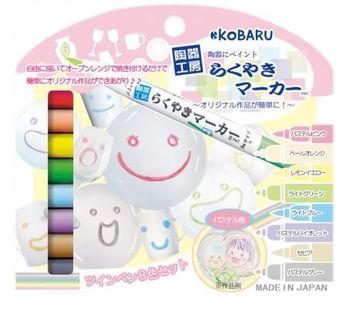 KoBARU可巴魯陶瓷彩繪筆8色裝(粉彩色)