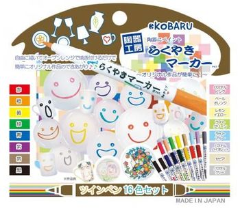 KoBARU可巴魯陶瓷彩繪筆16色裝