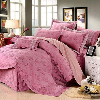 【KOSNEY】愛情美感 60支活性精梳棉蕾絲緹花加大八件式床罩組