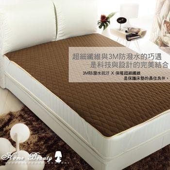 【HomeBeauty】雙面兩用強效保潔墊-雙人(咖啡)