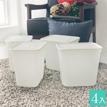 《舒適屋》簡約日系塑膠附蓋收納盒/整理箱(4入組)