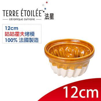 【TERRE ETOILEE法星】咕咕霍夫12cm