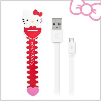 Hello Kitty 數位傳輸充電線 USB 2.0-紅白 (KT-CB01RW)