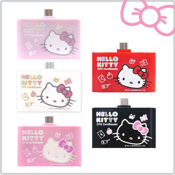 Hello Kitty 多功能行動OTG 讀卡機 (KT-OR01)