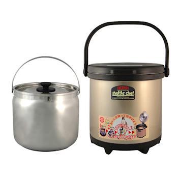 【THERMOS膳魔師】4.5L外出型燜燒鍋 RPC-4500