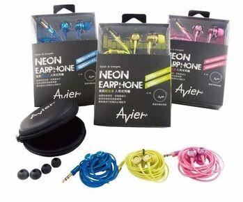 【Avier】時尚搖滾炫彩鋁合金入耳式耳機 亮藍AEP-L01BU