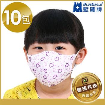 【藍鷹牌】水針布立體兒童口罩 50片/10包 (普普樂.格子趣)