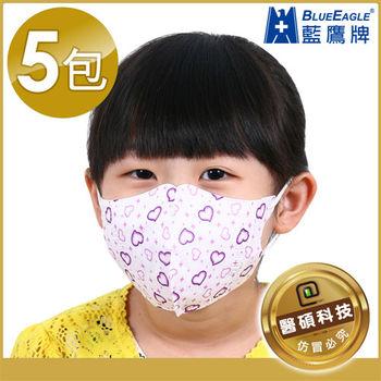 【藍鷹牌】水針布立體兒童口罩 25片/5包 (普普樂.格子趣)