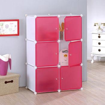 【莫菲思】美學設計-6門組合櫃/收納櫃-黑體黑門