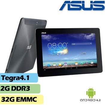 【ASUS 華碩】TF701T-1B014A 10.1吋 四核心高解析 32G 變形平板